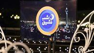 شعر و ادب فارسی جان کلام موسیقی است/کاهش تولید آثار ادبی در ایران بر اثر کرونا