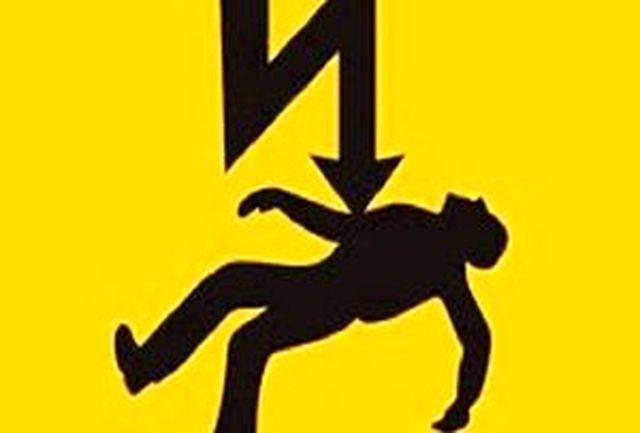 کابل فشار قوی مرد 45 یاله را به کام مرگ کشاند