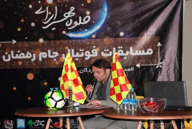 فوتبال جام رمضان با حضور قشرهای مختلف بیاد شهرهای سیل زده/ اینبار پهلوانی فوتبالی