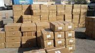 توقیف محموله میلیاردی قاچاق در بوشهر
