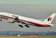 خلبان هواپیمای مالزیایی قبل از خودکشی، مسافران را کُشته بود
