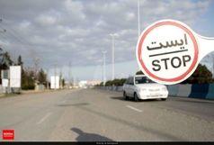 ورود به شهرهای نارنجی گیلان 500 هزار تومان جریمه دارد