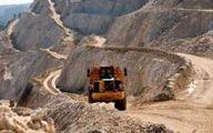بهره برداری معدن و کارخانه دانه بندی منیزیت قلعه بید در شهرستان تفتان