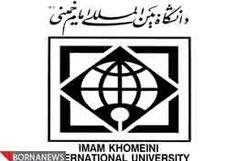 اولویت اصلی دانشگاه بین الملل امام خمینی (ره) حمایت از پژوهش است