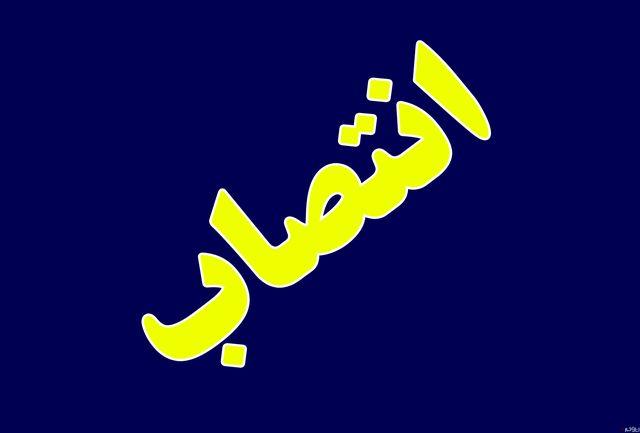 سرپرست فرمانداری شهرستان بندرخمیر منصوب شد