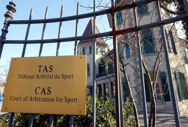 رایزنی فدراسیون فوتبال با دادگاه CAS ادامه دارد!