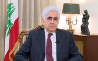 دلیل استعفای وزیر خارجه لبنان چه بود؟