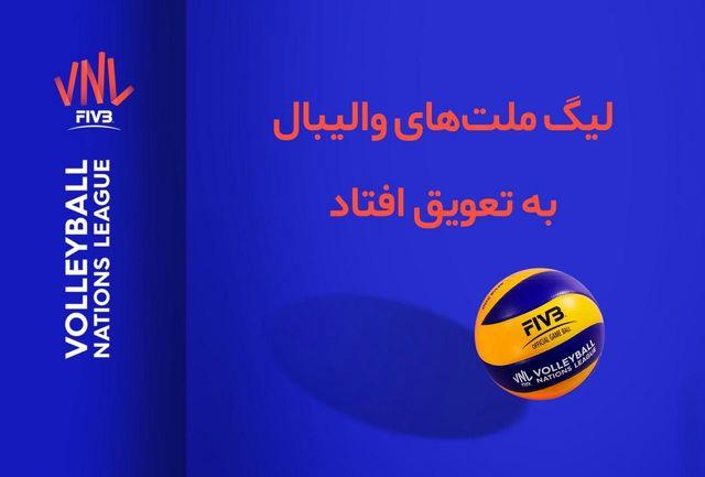 لیگ ملت های والیبال لغو و به بعد از المپیک موکول شد