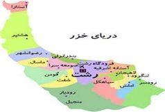 جدیدترین رنگ بندی کرونایی استان گیلان تا 7 اسفند 99