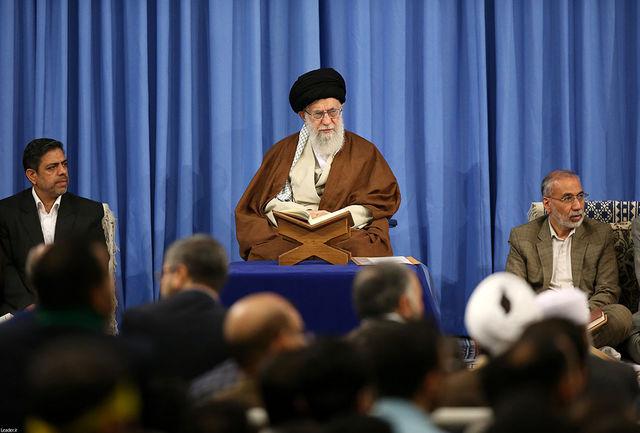 محفل انس با قرآن کریم در حضور رهبر معظم انقلاب برگزار شد