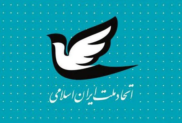 قائم مقام دبیرکل حزب اتحاد ملت به خاتمی تسلیت گفت