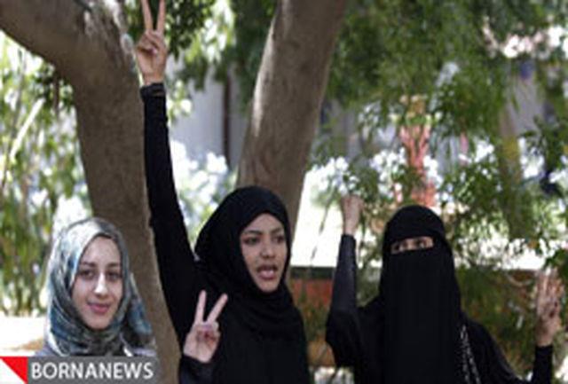 دانشجویان یمنی دیگر سر کلاس نمی روند