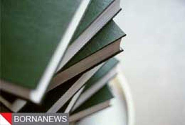 نخستین نسخه ویرایش شده فرهنگ فارسی عمید عرضه شد