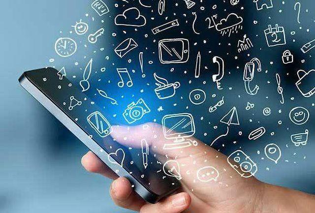 ممنوعیت استفاده از تلفن همراه در پیادهروهای ژاپن