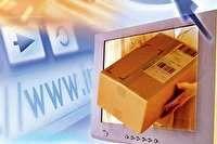 اجرای طرح تجاری ستاپ برای توسعه کسب و کار دیجیتال در سمنان