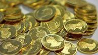 قیمت سکه و طلا امروز 7بهمن 98/ افزایش 45هزار تومانی سکه در یک روز