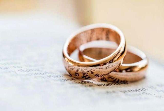 واریز وام ازدواج ۲۵ میلیون تومانی فرزندان بازنشسته تا ساعاتی دیگر