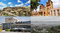 «تهران در قاب»  به تلویزیون می آید