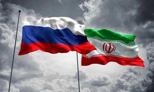 افزایش همکاری تجار ایرانی و روسی/ رفع موانع توسعه روابط تجاری