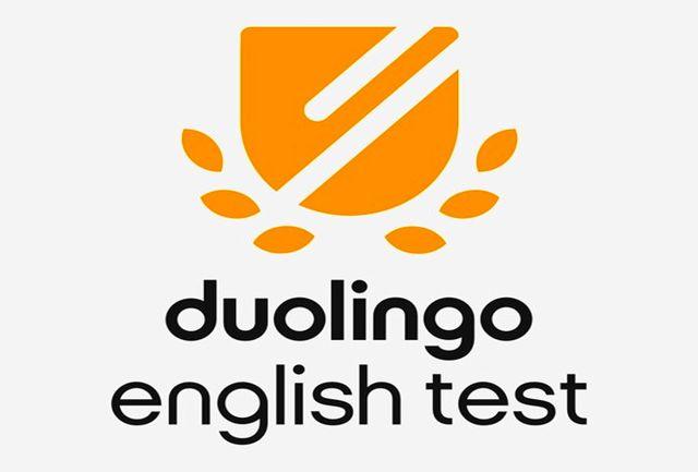 آزمون زبان دولینگو چیست و چقدر اعتبار دارد؟