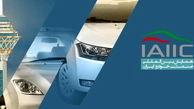 پنجمین همایش بین المللی صنعت خودرو ایران در بهمن ماه ۹۶/ حضور ۲ هزار و ۷۰۰ میهمان داخلی و خارجی
