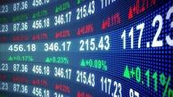 معاملات بازار بورس اروپا با روند نزولی آغاز شد
