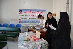 دریافت سبد غذایی 80 هزار مادر باردار در کشور