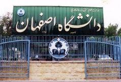 ضدعفونی خوابگاههای دانشگاه اصفهان برای مقابله با کرونا