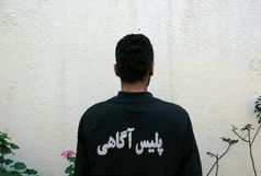دستگیری سارق سیم برق و کابل مخابراتی با 15 فقره سرقت در صومعهسرا
