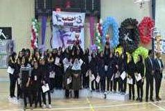 پایان مسابقات ورزشی دختران دانش آموز کشور در شاهرود