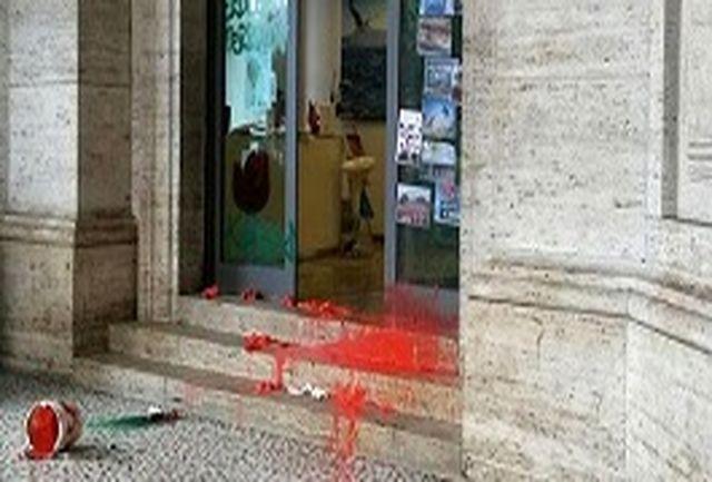 حمله به دفتر گردشگری ترکیه در رم