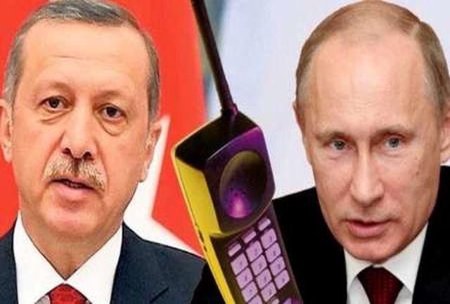 گفت و گوی اردوغان و پوتین درباره حلب