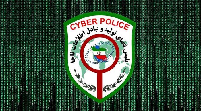 دستگیری عوامل چاپ پول های جعلی در فضای مجازی