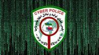 هشدار پلیس فتا در خصوص حفظ امنیت کودکان در فضای مجازی