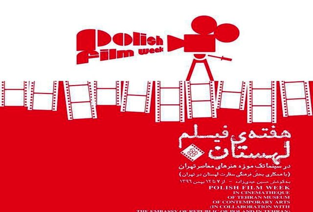 لغو هفته فیلم لهستان در تهران / کاردار لهستان احضار شد