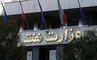 وزارت نفت مجاز به انتشار اوراق مالی- اسلامی برای پرداخت بدهی پیمانکاران شد