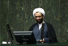 غیبت نمایندگان مجلس به بهانه سرعت پائین اینترنت در جلسات آنلاین