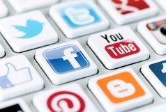 کلاهبرداری در پوشش سایتهای معتبر تبلیغاتی
