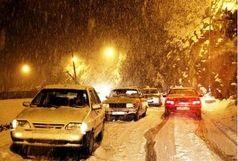 امشب برف و باران از راه می رسد