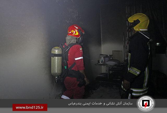 اتصالی برق باعث آتش سوزی منزل گردید