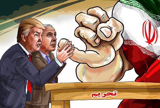 ایران، آمریکا را در نبرد جلسه شورای حکام منفجر کرد!/ برجام باید در کمیسیون مشترک برجام مورد بحث قرار گیرد نه در شورای حکام!