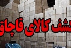 کشف محموله ۴۳ تنی روغن خوراکی قاچاق در سیستان و بلوچستان