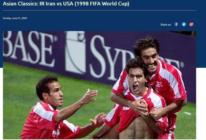 کنفدراسیون فوتبال آسیا یاد دیدار تاریخی ایران و آمریکا را زنده کرد