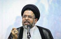 جزئیات برنامه سفر وزیر اطلاعات به اصفهان