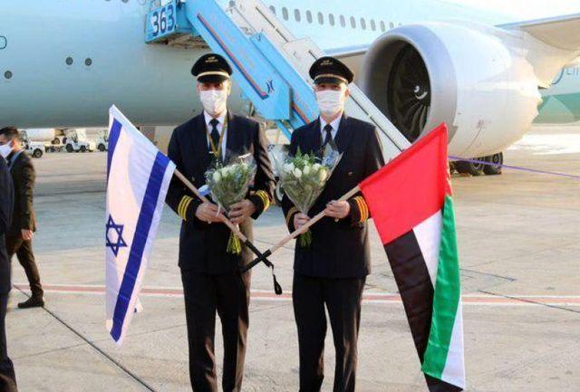 گلباران شدن هواپیمای اماراتی در فرودگاه تلآویو
