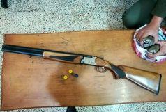 کشف سلاح شکاری از شکارچیان متخلف