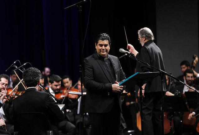 اجرای ارکسترهای ایران در جام جهانی