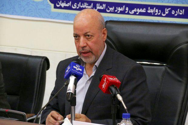 تشکیل منطقه علم و فناوری اصفهان،مصداق تبدیل علم به ثروت است