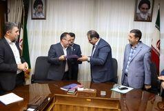 تفاهم نامه همکاری بین استانداری آذربایجان غربی و بیمه دانا امضا شد
