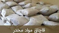 قاچاق ۱۸۷ کیلوگرم تریاک در یاسوج